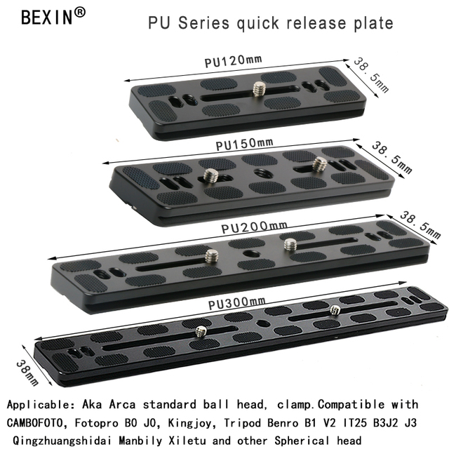 BEXIN Universal metal Arca Swiss mount adapter quick release plate with 1/4 Screw for Benro Tripod Ball head PU300/200/150/120