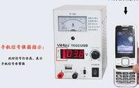 YIHUA 1502USB 15V 2A Adjustable USB Dual DC Regulated Power Supply