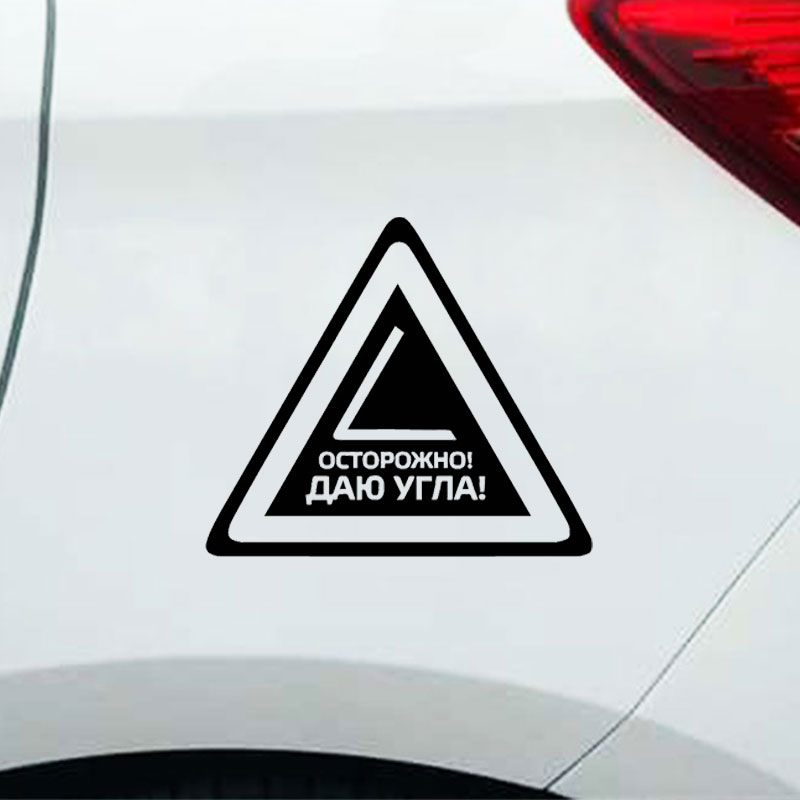 Creative Car Sticker Cool Window Decals Careful Personalized Waterproof Decor for Cars Styling Bomb Vinyl Automotive Products