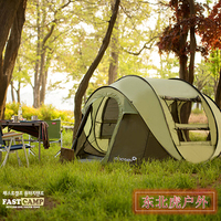2017 new super automatic 5 6 people Korean brand building Free Account camping tent