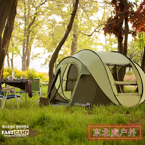 Image 1 - 2020 New Arrival 3 4 Person Ulttralarge Automatic Windproof Pop Up Fast Opening Camping Tent Large Gazebo Beach Tent