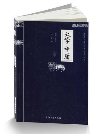 cultures),books