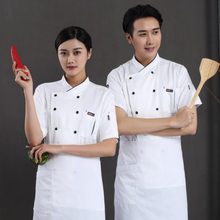 Chef Jacket Uniforms Short Sleeve Hotel Cook Clothes Food Services Frock Coats Work Wear Catering Restaurant Kitchen Tools(China)