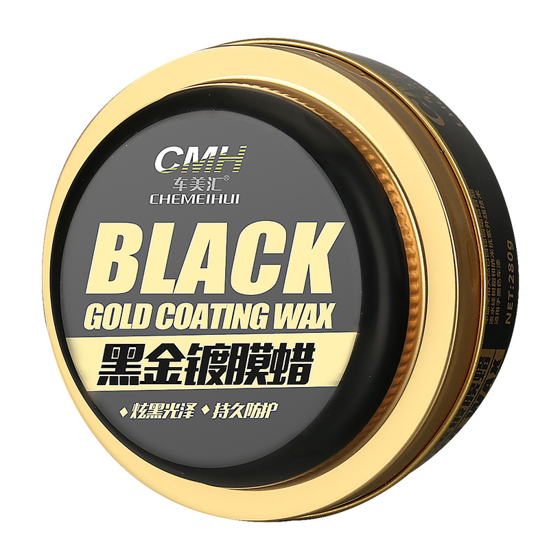 Car Black Gold Coating Polish Maintenance Wax Car Interior Cleaner Headlight Restoration Paint Repair