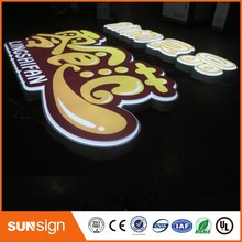 Custom Outdoor advertising front lit Acrylic led sign making