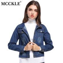 MCCKLE Women's Plus Size S-3XL Denim Jacket 2017  SAutumn Long Sleeve Short Jeans Jacket Cotton Light Washed Blue Jeans Outwear