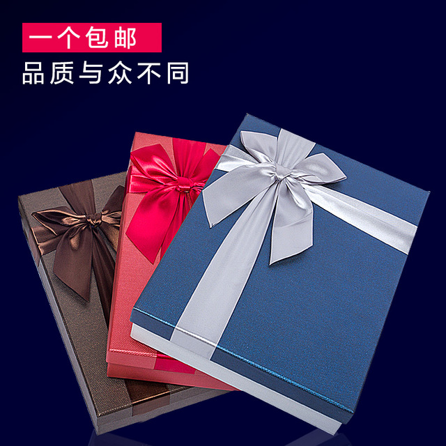 rectangle large packing party supply cardboard boxes paper candy box wedding gift christmas decoration boxes - Large Cardboard Christmas Decorations