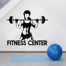 WXDUUZ Vinyl Wall Decal Fitness Center Logo Gym Beauty Health