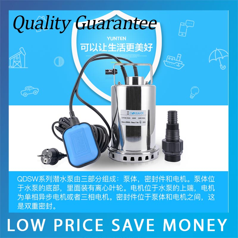 8500L/H Stainless Steel Garden Submersible Pump 220V/50Hz Electric Water Pumping Machine With Float Ball 51mm dc 12v water oil diesel fuel transfer pump submersible pump scar camping fishing submersible switch stainless steel