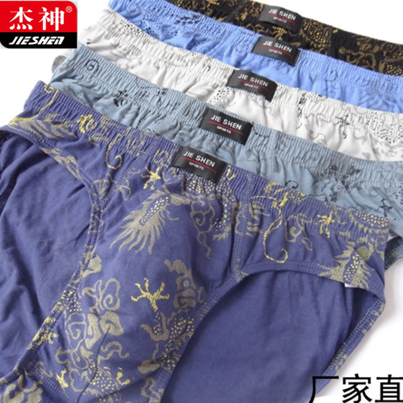 L XL 2XL 3XL 4XL Men Briefs Mens Cotton Underwear Male Panties Comfortable Breathable Underwear 4pcs/lot