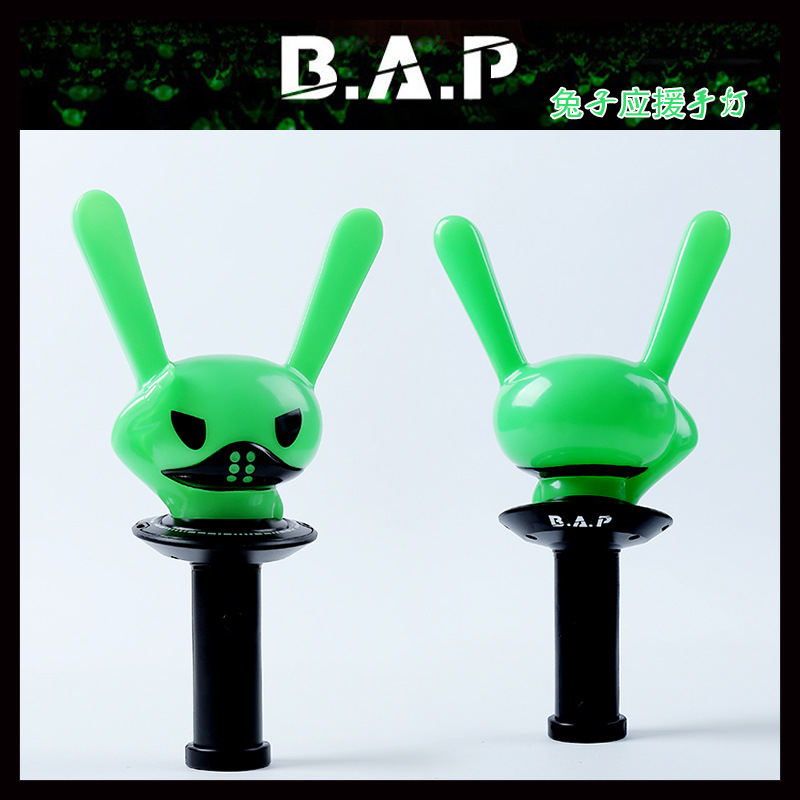 [TOOL] 2017 The official BAP official MATOKI lights B.A.P fluorescent light stick stick hand lamp rabbit around Tool #0164 [tool] 2017 exo group exobiology a concert tour the official who glo sticks with model lu han can is around light stick 0307