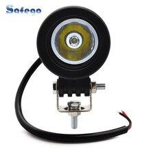Safego 10W LED עבודת אור 12V led עבודת טרקטור אורות offroad נהיגה 4X4 טרקטורונים רכב אופנוע led אורות עבור משאית עגול