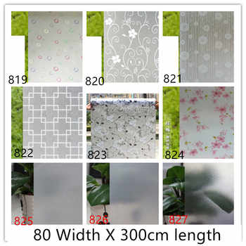 Translucent opaque Film On The Window Glass Self-adhesive decoration glass paper Sticker Stained Cellophane Sliding Door Paste - DISCOUNT ITEM  10 OFF Home & Garden
