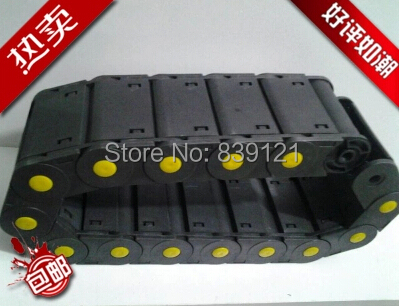 close type 35x75 mm Cable drag chain wire carrier with end connectors plastic towline for CNC Router Machine Tools 1000mm