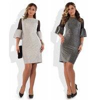 Sparly Winter Women Dress Big Size Women Dress 2017 Ruffle Sleeve Offce Ladies Lace Bandage Dress