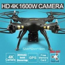 2.4 г 6 оси RC горючего X8 GPS в режиме реального времени вертолет Drone с Камера HD 4 К 1600 Вт Дрон FPV WiFi ручной Spinner взрослые игрушки