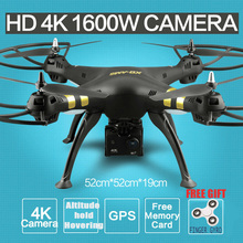 2.4G 6Axis RTF RC Quadcopter X8 GPS Real-Time RC Helicopter Drone With Camera HD 4K 1600W Dron FPV wifi hand spinner adult Toys