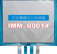 IMM-00014   Armoid array sensor Seating foot pressure scan Distribution detection F-Scan I-Scan flexible thin film pressure sensor foot pressure sensor distributed array large area