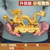 Family feng shui ornaments Imitation copper lucky town house home crafts decorations gold dragon ornaments 6