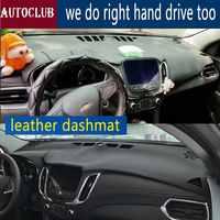 For Holden Chevrolet Equinox 2018 2019 Leather Dashmat Dashboard Cover Car Pad Dash SunShade Carpet Accessories LHD+RHD