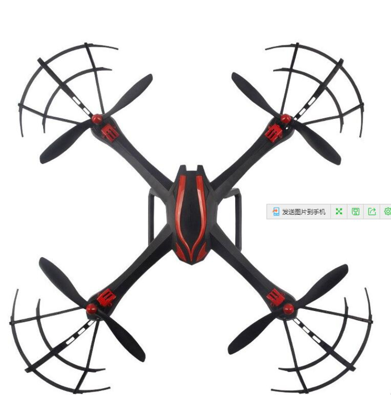 Professional RC drone helicopter 1327/1327C with HD camera FPV Real-time transmission 2.4G 4CH FPV quadrocopter