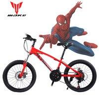 Mountain Bike MAKE 20 21 Speed Disc Brakes Steel Frame Bike for Children Bike