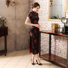 3fb8cfe6b8852f Zwart Rood Chinese Traditionele Jurk vrouwen Zijde Satijn Cheongsam Qipao  Zomer Korte Mouw Lange Jurk Bloem