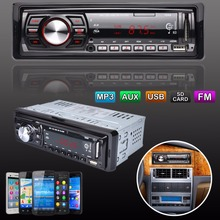 En El Tablero 12 V Auto Car Radio Estéreo Reproductor de Audio FM Receptor de Entrada Aux 50 W x 4 Pantalla LCD SD MMC USB WMA Reproductor de MP3 Del Coche remoto