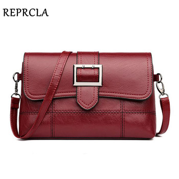 REPRCLA PU Leather Crossbody Bags