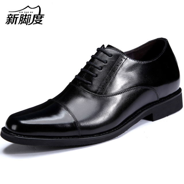 Black /Brown Men's Oxford Shoes Leather Height Increasing 7cm  Invisible Elevator Formal Dress Shoes For Wedding Party