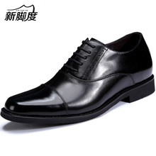 Black Brown font b Men s b font Oxford font b Shoes b font Leather Height