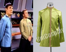 Star Trek First Officer Jame Kirk Satin Jacket Costume Green