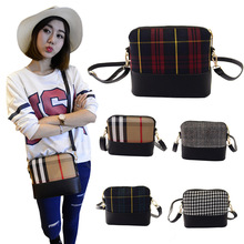 Vintage Small Women Messenger Shoulder Satchels Plaid Grid Leather Party Shell Bag LBY2017