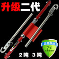 Car trailer rope car traction rod dragrope off-road trailer belt 3.5 trailer bars