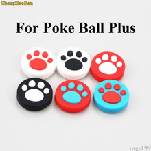 ChengHaoRan 2pcs 6pcs Cat Paw Claw For Poke Ball Plus  Rubber Grip Cover Switch NS Poke-ball Analog Controller Cap