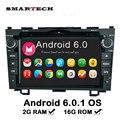 2 Din Android-DVD 2 Г RAM Автомобильный Мультимедийный Плеер, Стерео Для Honda CR-V Радио Аудио RDS Радио Видео GPS DVR OBD WiFi Mirrorlink 3 Г