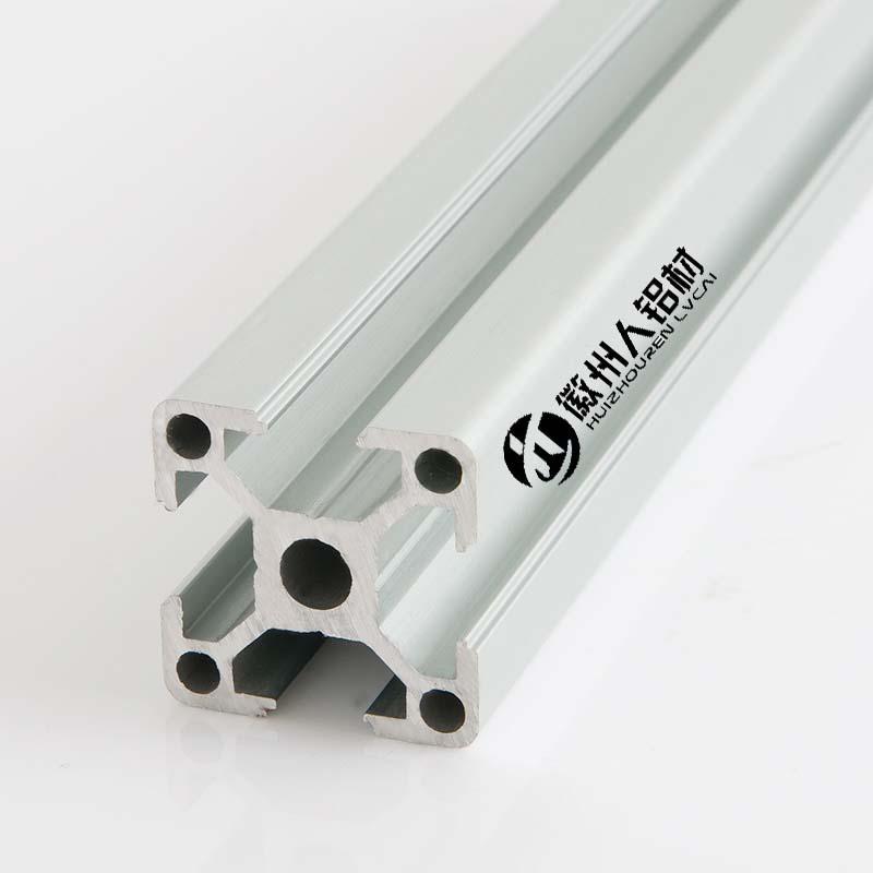 Aluminium vierkantrohr aluminium rahmen automatisierung ausrüstung ...