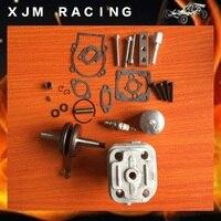 4 bolt 30.5cc Engine kit for zenoah cy rovan engines for 1/5 hpi rovan km baja losi parts