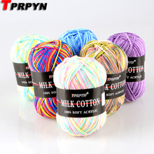 TPRPYN 1Pc=50g Knitting Crochet Milk Soft Baby Cotton Wool Yarn Hand Knitted Yarn DIY Craft Knit Sweater Scarf Hat(China)