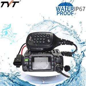 Image 2 - TYT TH 8600 IP67 Wasserdicht Dual Band 136 174MHz/400 480MHz 25W Auto Radio HAM mobile Radio mit Antenne, clip Montieren, USB Kabel