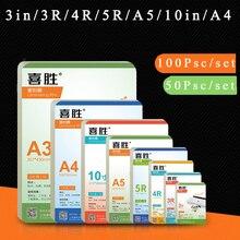 """Ламинирующая пленка, прозрачный лист, Эва, скрепление для фото бумаги, ламинирование, фото файлы, карта, изображение, ламинирование, переплет """" 5"""" """" 7"""" """" 10"""" A4"""