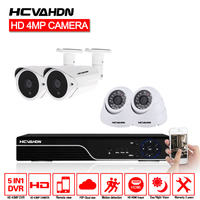 HCVAHDN 4CH Home Security System 4MP AHD Camera Kit P2P HDMI H.264 DVR 5 in 1 Video Surveillance System Waterproof Outdoor Cam