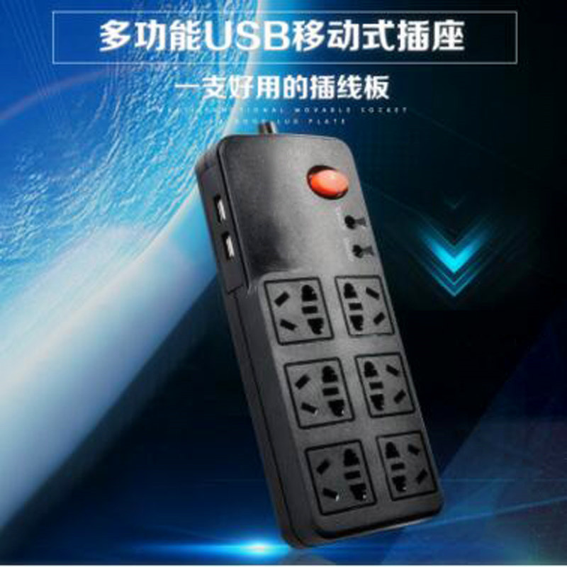 2017 New Original Power Strip 2 USB Charging Ports Quick charge smart socket plug Quality Power Converter Adapter