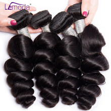 LeModa Brazilian Loose Wave 4 Bundles Brazilian Hair Weave Bundles Unprocessed Human Hair Extensions Remy Hair Can Be Dyed(China)