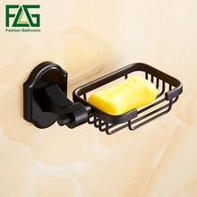 FLG Soap Dishes Space Aluminum  Black Finish Holder Box Bathroom Accessories