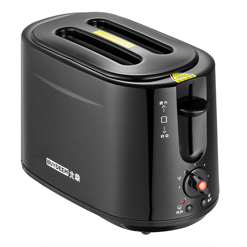 Free Shipping Pattern Toaster Household 2 Silcers Automatic bread maker Breakfast machine kitchen appliances cukyi 2 slices bread toaster household automatic toaster breakfast spit driver breakfast machine
