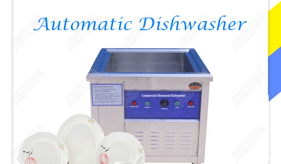 CSB60/CSB80 automatic ultrasonic dishwasher machine for commercial kitchen dish washing 4