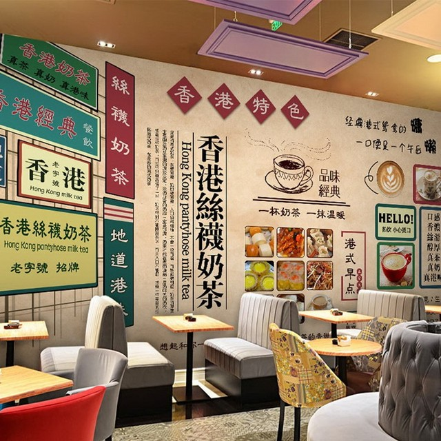 Custom photo wallpaper Hongkong Street View Building breakfast Tea ...