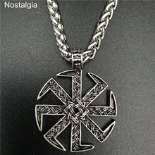 Eslavos colgante símbolo Kolovrat amuleto y Talismán collar de la joyería de la vendimia