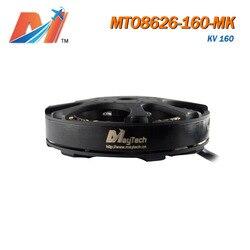 Maytech Clearance Sale 8626 160kv U8 size external rotor motor for UAV drone